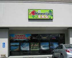 101 Hawaiian BBQ